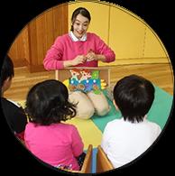 児童向け福祉サービス