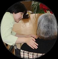 成人障がい者向け福祉サービス