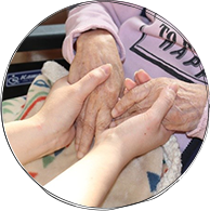 高齢者向け福祉サービス